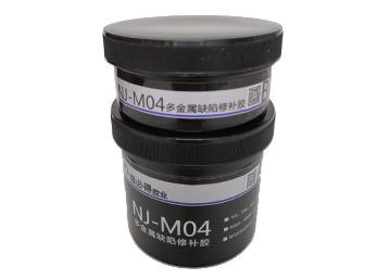 NJ-M04多金属缺陷修补胶